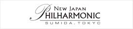 New japan Philharmonic sumida, Tokyo