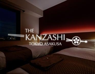 kanzashi